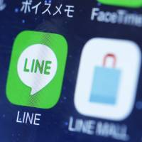 Messaging firm Line to offer pay, taxi, food delivery services