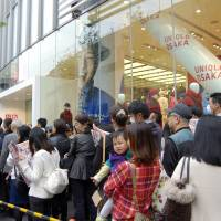 Uniqlo opens latest flagship store in Osaka, targeting foreign tourists