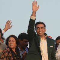 Scion of Pakistan's Bhutto dynasty makes political debut