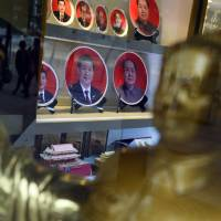 Key Chinese Communist conclave expels five elite members: Xinhua