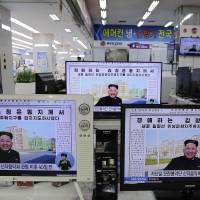 North Korea's Kim Jong Un resurfaces after weeks out of public eye