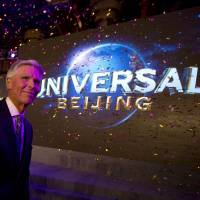 China approves Universal theme park in Beijing