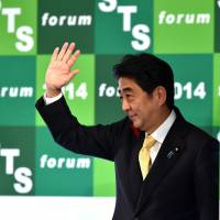 Expectations mount in Japan for Abe-Xi meeting