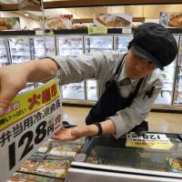 As yen gets weaker, consumers writhe
