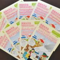 Hyogo group issues multilingual disaster preparation guidebook