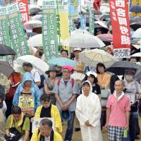 Kansai's fears of new law no state secret