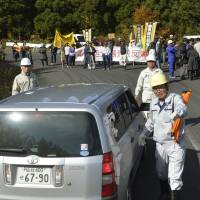 Work begins on nuclear dump sites in Miyagi as residents protest