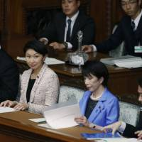 Could Obuchi become Japan's first female prime minister?