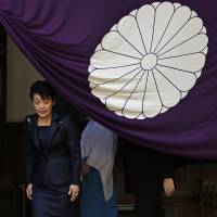 Newest Cabinet ministers make official visits to Yasukuni Shrine