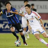 Cerezo, Marinos settle for scoreless draw