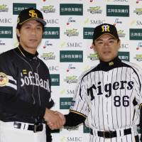 Tigers energized by enthusiastic fan support on eve of Japan Series showdown with Hawks