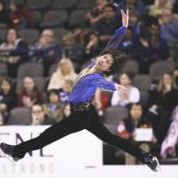 Machida defends Skate America title by whopping margin