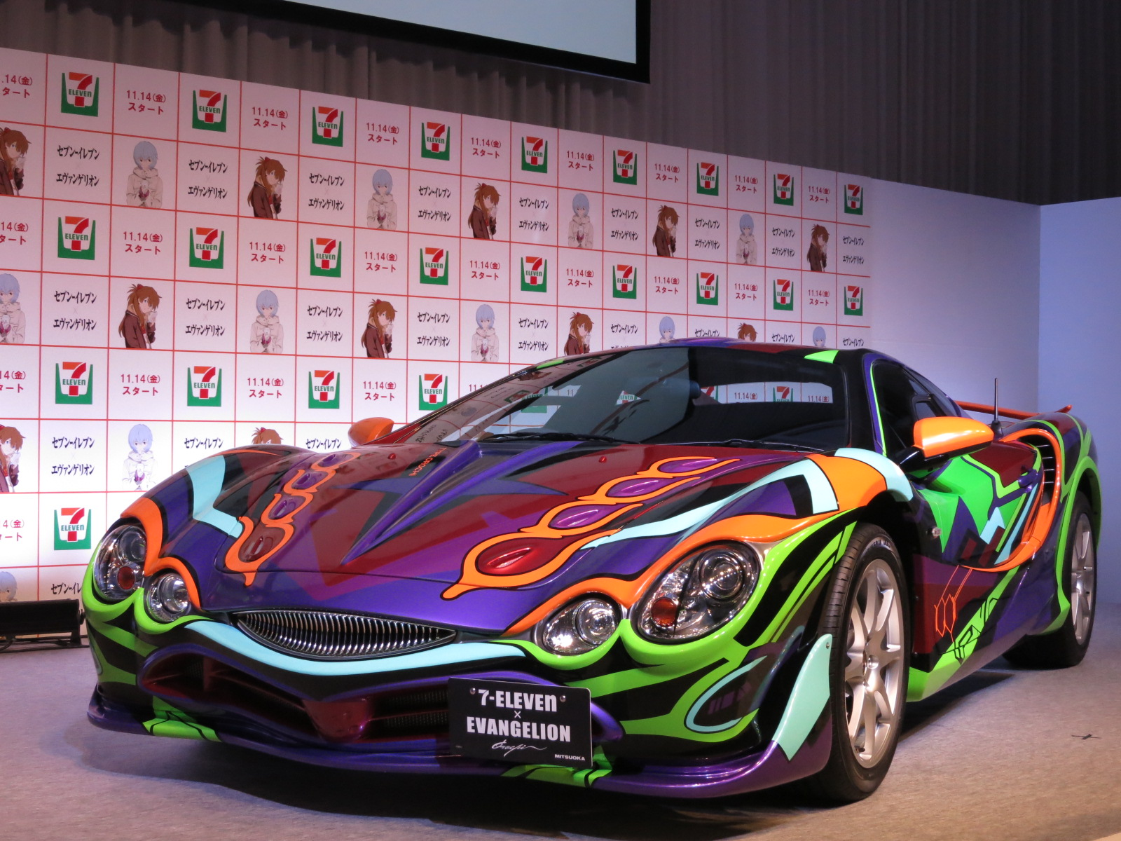 Race Car Jackets >> Seven-Eleven Japan Co. unveils its ¥16 million car based ...