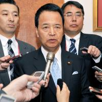 TPP ministers say year-end deal unlikely but agree to speed up talks