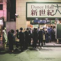Review: Chaos Conductor at Shinseiki Dance Hall in Tokyo