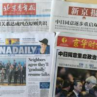 China's media claims victory after Japan 'agreement' on isle, historical issues