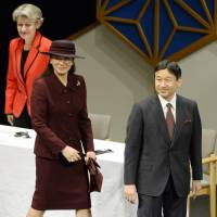 Conference on education for sustainable development opens in Nagoya