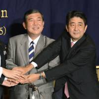 LDP stiff-arms foreign journalists for election