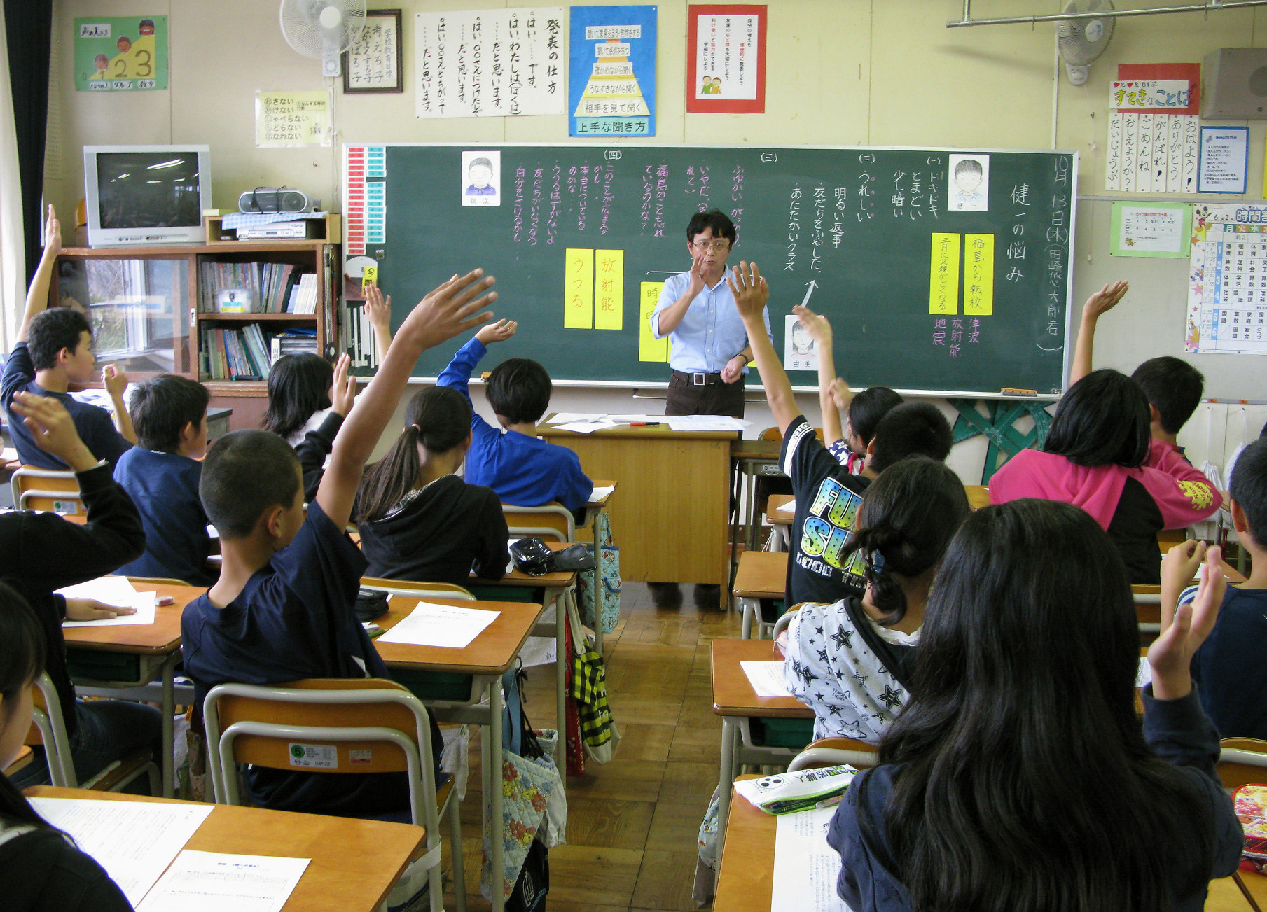how to say good teacher in japanese