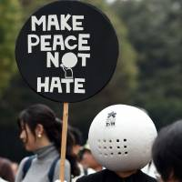 Lawmakers mull submitting bill to fight hate speech