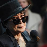 Imagine all the children: Yoko Ono launches UNICEF global singalong