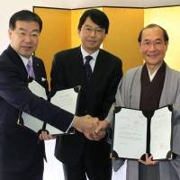 JETRO to set up branch in Kyoto to promote culture