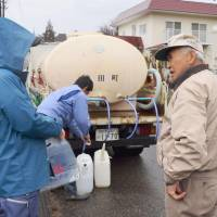 Nagano quake injury toll rises to 45, nearly 700 houses left without running water