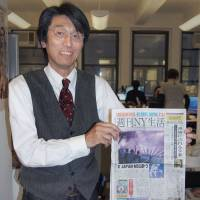 Japanese community papers in the U.S. face stiff competition