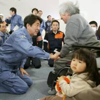 Nagano quake injury toll hits 44, over 140 homes destroyed