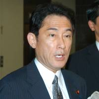 Japan maintains there is no territorial row over Senkakus: Kishida