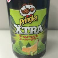 'Super Sour' Pringles pack an added punch