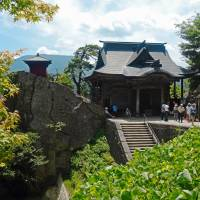 Yamadera: 1,000-step staircase to paradise