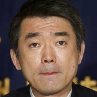 San Francisco's huff with Hashimoto over 'comfort women' reveals double standards