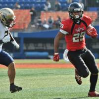 Four-time defending champion Obic Seagulls eliminated from X League title chase