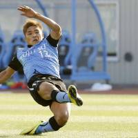 Okubo to stay with Frontale