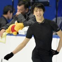 Hanyu 'determined' to qualify for Grand Prix Final