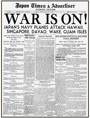 Outbreak of the Pacific War