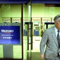 Mizuho ATMs to accept foreign credit cards