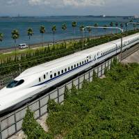 Top speed of Nozomi bullet trains to hit 285 kph
