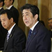 Abe, business heads, labor unions agree on efforts for wage growth