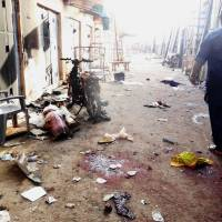 Female suicide bombers kill six in north Nigeria city