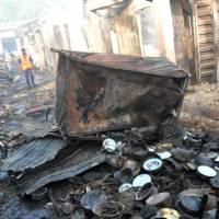 Nigerian bombings kill almost 40 in two northeastern cities