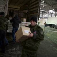Three soldiers killed, 15 wounded in east Ukraine