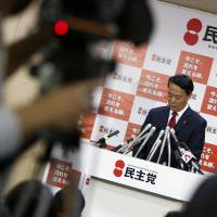 Kaieda quits as DPJ chief after humiliating ejection from Diet