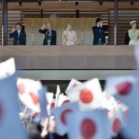 Emperor turns 81, hopes Japan will move forward in peace
