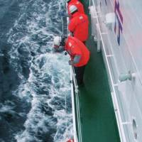 Freighter sinks off Aomori; three crew members dead
