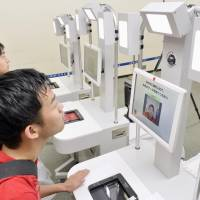Airport facial recognition system eyed but only for Japanese