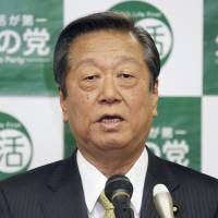Ozawa keeps hope for regime change alive