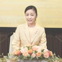 Princess Kako turns 20, vows to do her best with official duties