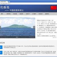 China launches website laying claim to Senkaku Islands